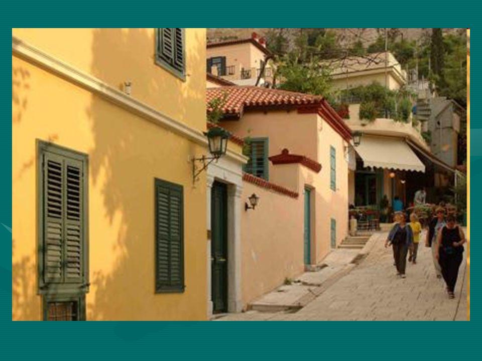 Τέλος… Στη συνέχεια ακολουθήστε το δρόμο που οδηγεί στο Μοναστηράκι.