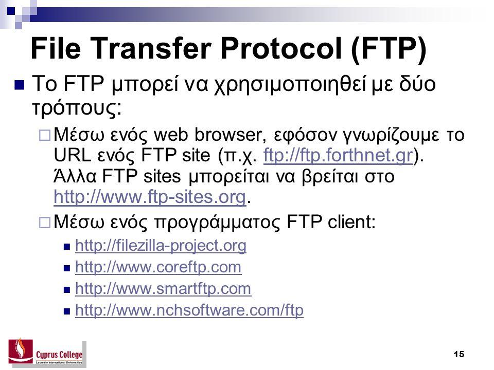 15 File Transfer Protocol (FTP) Το FTP μπορεί να χρησιμοποιηθεί με δύο τρόπους:  Μέσω ενός web browser, εφόσον γνωρίζουμε το URL ενός FTP site (π.χ.