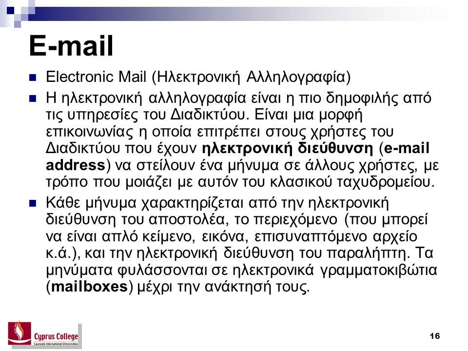 16 E-mail Electronic Mail (Ηλεκτρονική Αλληλογραφία) Η ηλεκτρονική αλληλογραφία είναι η πιο δημοφιλής από τις υπηρεσίες του Διαδικτύου. Είναι μια μορφ