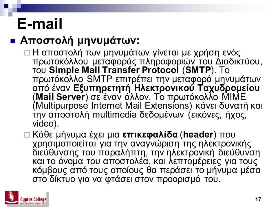 17 E-mail Αποστολή μηνυμάτων:  Η αποστολή των μηνυμάτων γίνεται με χρήση ενός πρωτοκόλλου μεταφοράς πληροφοριών του Διαδικτύου, του Simple Mail Trans