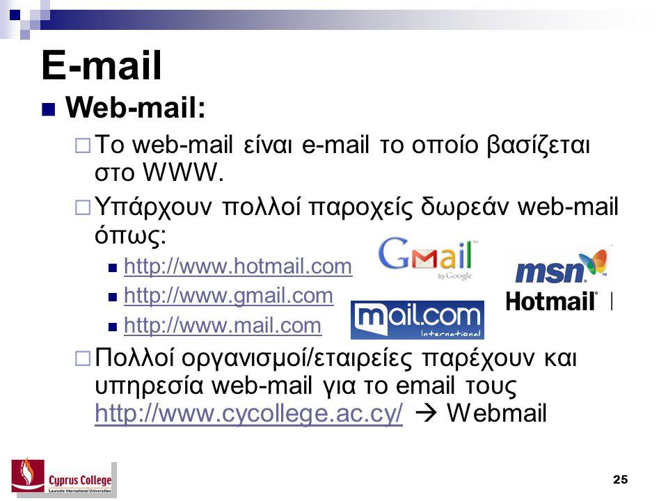 25 E-mail Web-mail:  To web-mail είναι e-mail το οποίο βασίζεται στο WWW.  Υπάρχουν πολλοί παροχείς δωρεάν web-mail όπως: http://www.hotmail.com htt