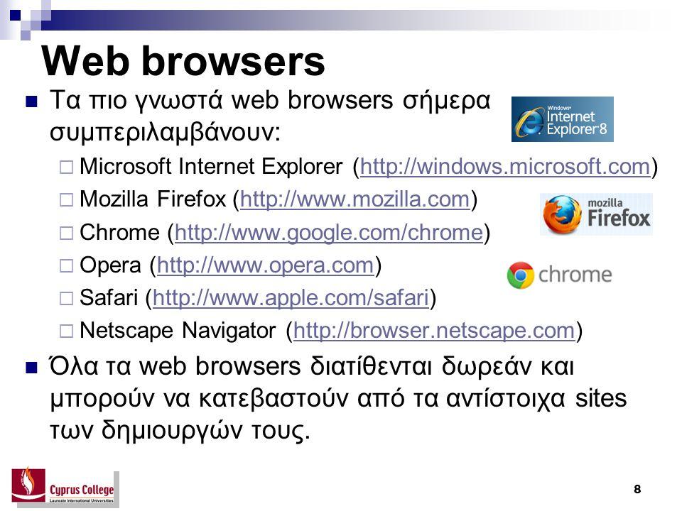 8 Web browsers Τα πιο γνωστά web browsers σήμερα συμπεριλαμβάνουν:  Microsoft Internet Explorer (http://windows.microsoft.com)http://windows.microsof