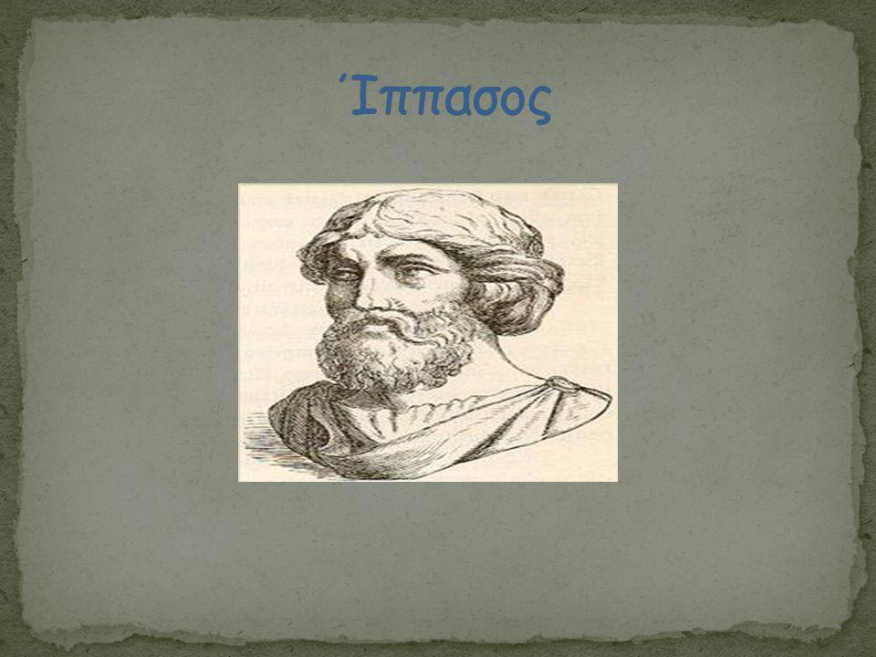  Υπήρξε φιλόσοφος περιπατητικός  Δοξογράφος  Αστρονόμος, μετεωρολόγος και φυσικός του 2ου αιώνα.
