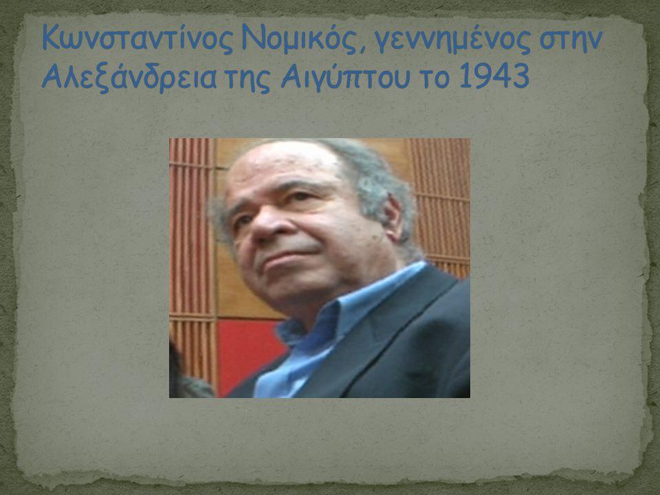  Είναι φυσικός  Μαζί με τον Καίσαρα Αλεξόπουλο και τον Κωνσταντίνο Νομικό ανέπτυξε το 1981 τη μέθοδο βραχείας διάρκειας πρόγνωσης σεισμών, γνωστή ως μέθοδο ΒΑΝ και σήμερα ακόμη διευθύνει την έρευνα αυτή.