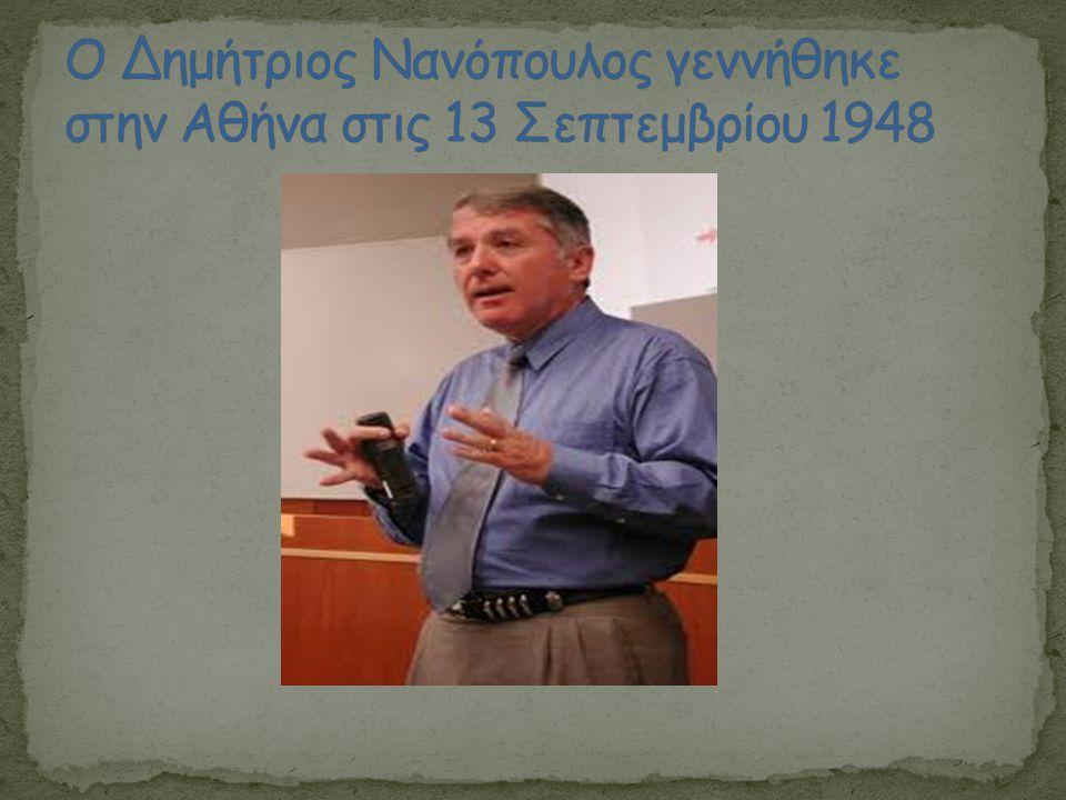  Υπήρξε Έλληνας ακαδημαϊκός του 19ου αιώνα.
