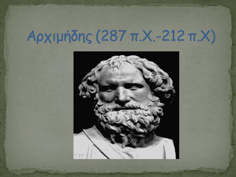  Ξεκίνησε την ακαδημαϊκή του καριέρα ως επιμελητής του Εργαστηρίου Φυσικής του Πανεπιστημίου Αθηνών από το 1966.