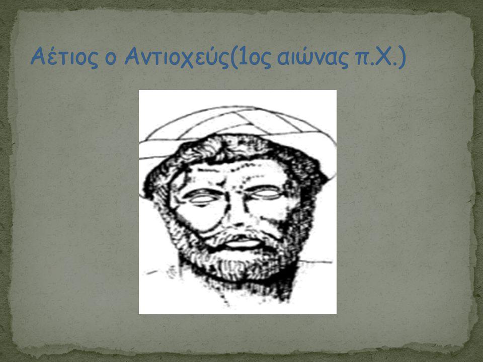  Υπήρξε Έλληνας φυσικός, καθηγητής πανεπιστημίου και μέλος της Ακαδημίας Αθηνών.