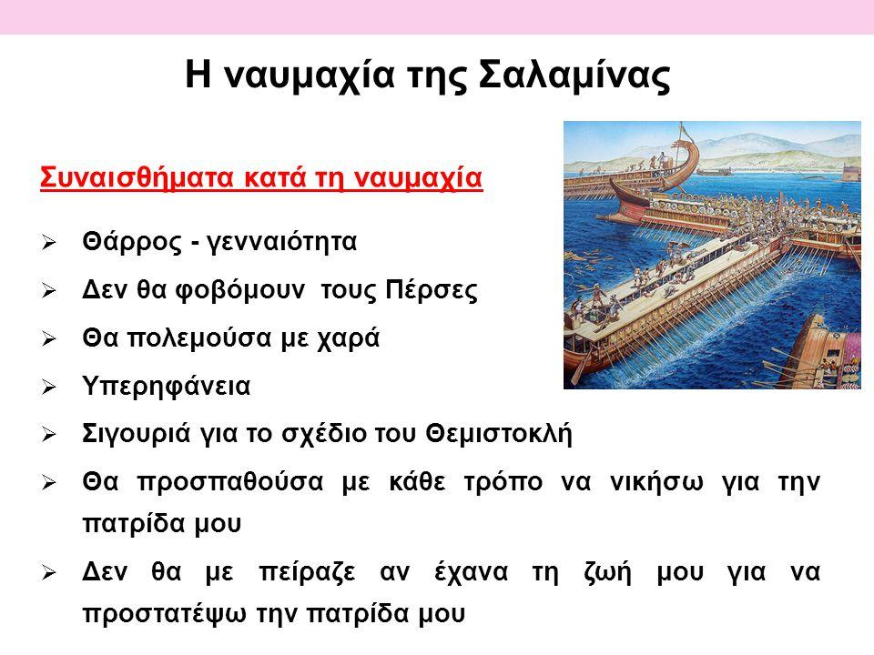Κατερίνα Γαλλιού 1ο Πρότυπο Πειραματικό Σχολείο Θεσσαλονίκης 2013-2014 Τάξη Δ2