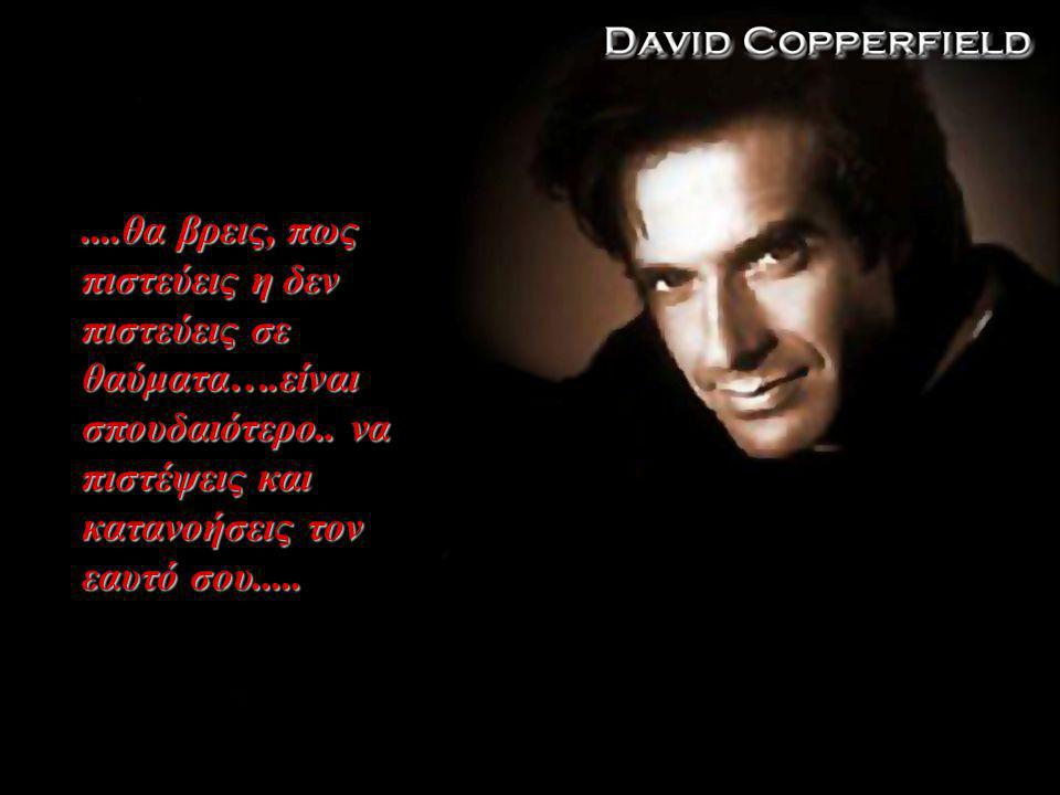 ....θα βρεις, πως πιστεύεις η δεν πιστεύεις σε θαύματα….είναι σπουδαιότερο..