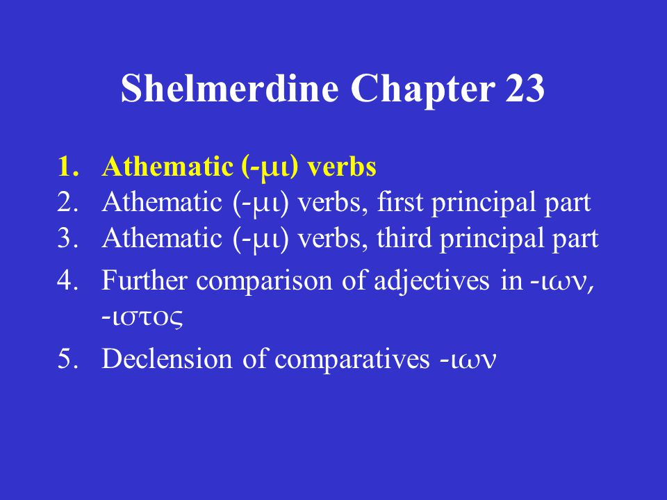 Shelmerdine Chapter 23 ACTIVE singular ἔδωκα ἔδωκας ἔδωκε plural ἔδομεν ἔδοτε ἔδοσαν MIDDLE singular ἐδόμην (ἔδοσο  ) ἔδου ἔδοτο plural ἐδόμεθα ἔδοσθε ἔδοντο aorist tense stem = δο ωκ for ο