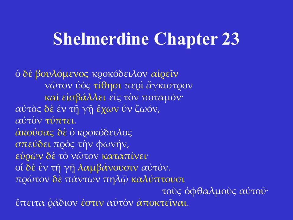 Shelmerdine Chapter 23 ὁ δὲ βουλόμενος κροκόδειλον αἱρεῖν νῶτον ὑὸς τίθησι περὶ ἄγκιστρον καὶ εἰσβάλλει εἰς τὸν ποταμόν· αὐτὸς δὲ ἐν τῇ γῇ ἔχων ὗν ζωό