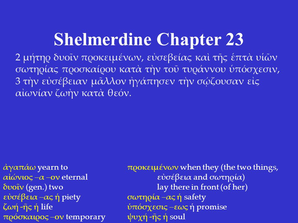 Shelmerdine Chapter 23 2 μήτηρ δυοῖν προκειμένων, εὐσεβείας καὶ τῆς ἑπτὰ υἱῶν σωτηρίας προσκαίρου κατὰ τὴν τοῦ τυράννου ὑπόσχεσιν, 3 τὴν εὐσέβειαν μᾶλ