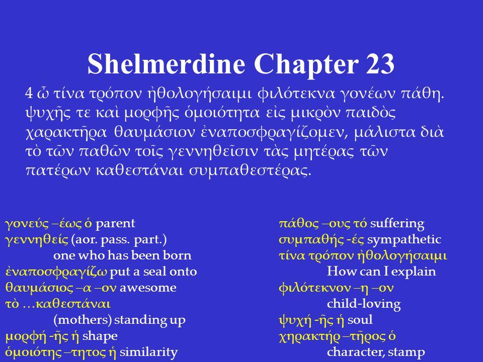 Shelmerdine Chapter 23 4 ὦ τίνα τρόπον ἠθολογήσαιμι φιλότεκνα γονέων πάθη. ψυχῆς τε καὶ μορφῆς ὁμοιότητα εἰς μικρὸν παιδὸς χαρακτῆρα θαυμάσιον ἐναποσφ