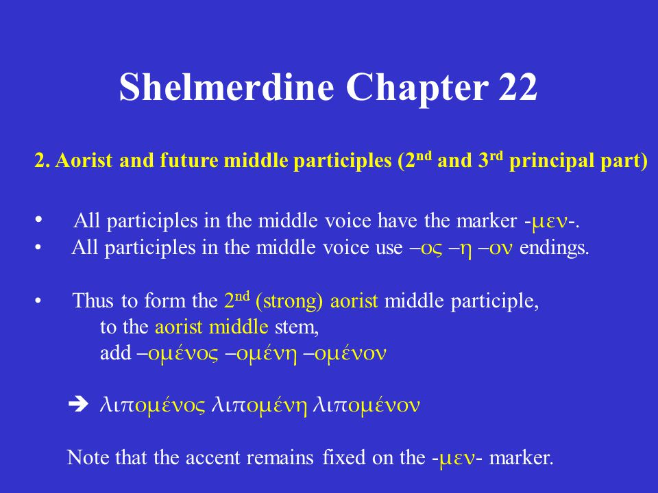 Shelmerdine Chapter 22 2. Aorist and future middle participles (2 nd and 3 rd principal part) All participles in the middle voice have the marker - με