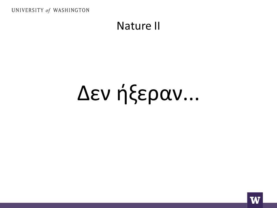 Nature II Δεν ήξεραν...