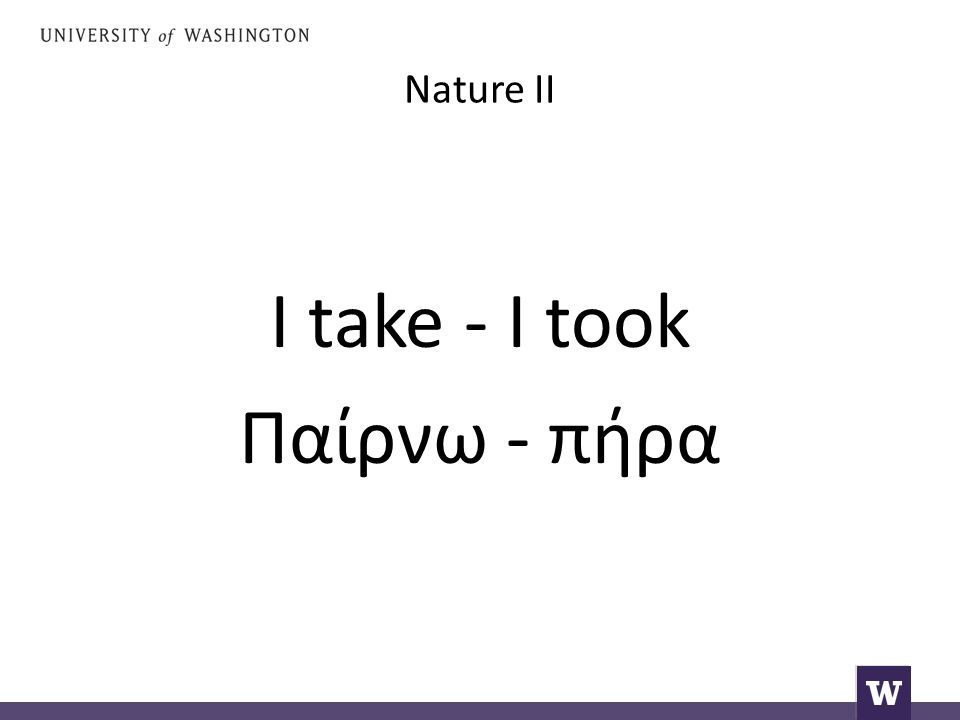 Nature II I take - I took Παίρνω - πήρα