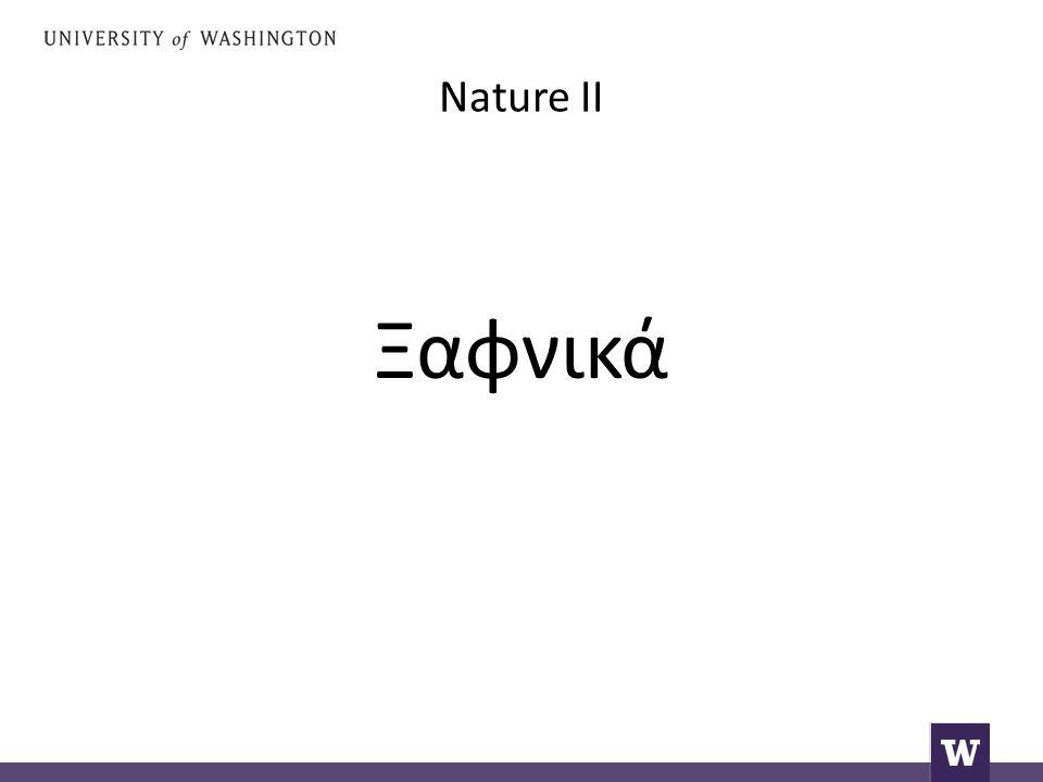 Nature II Ξαφνικά