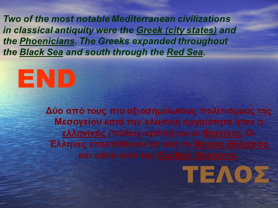 Ναός Ηρακλέους - Ακράγας (Agrigento) O Ναός του Ηρακλέους, δημιουργήθηκε από Έλληνες αποίκους το 500 π.Χ περίπου και ευρίσκεται στην περίφημη Κοιλάδα των Ναών στο Agrigento της Σικελίας, δίπλα από την είσοδο της πόλης.