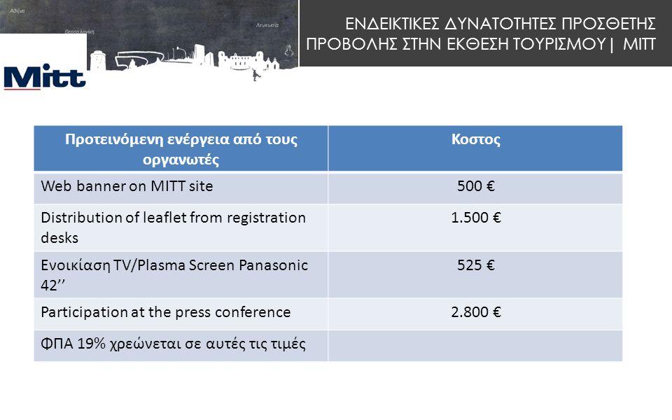 ΠΕΡΙΟΔΙΚΟ ΕΛΛΑΔΑ | ELLADA Το περιοδικό «Ελλάδα» εκδίδεται από το Ελληνο- ρωσικό Εργαστήριο για την Πληροφόρηση και τον Πολιτισμό «ΑΓΟΡΑ», που μετεξελίχθηκε σε εταιρεία παροχής υπηρεσιών προβολής και διοργάνωσης επαγγελματικών εκδηλώσεων.
