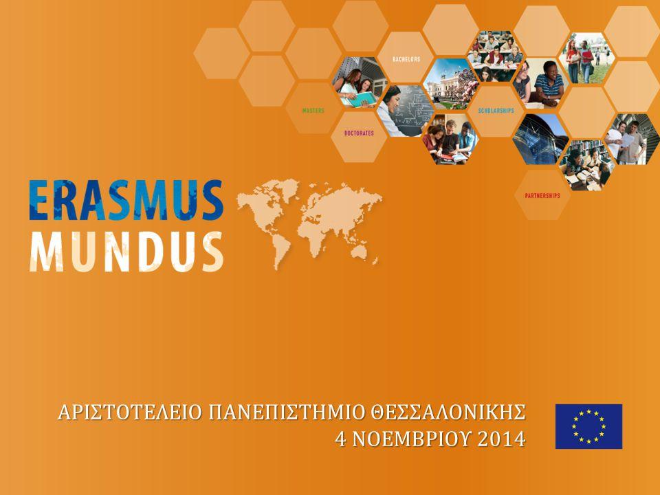 Μετακίνηση προς μη ευρωπαϊκές χώρες Στο διάστημα 2007-2010, συγκροτήθηκαν 116 συμπράξεις με συμμετοχές από 822 ΑΕΙ Πραγματοποιήθηκαν 14.000 μετακινήσεις Κυρίως μετακίνηση προς την Ευρώπη ACTION 2 – Προγράμματα Ανταλλαγής, όπως στο Erasmus