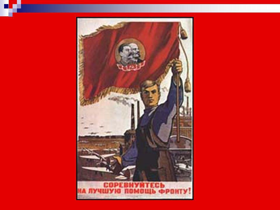 Σχηματίστηκε το πρώτο Συμβούλιο των Επιτρόπων του Λαού (υπουργικό συμβούλιο) με το Λένιν ως πρόεδρο και τους Ρίκοφ, Μιλιούτιν, Τρότσκι, Λουνατσάρσκι κ