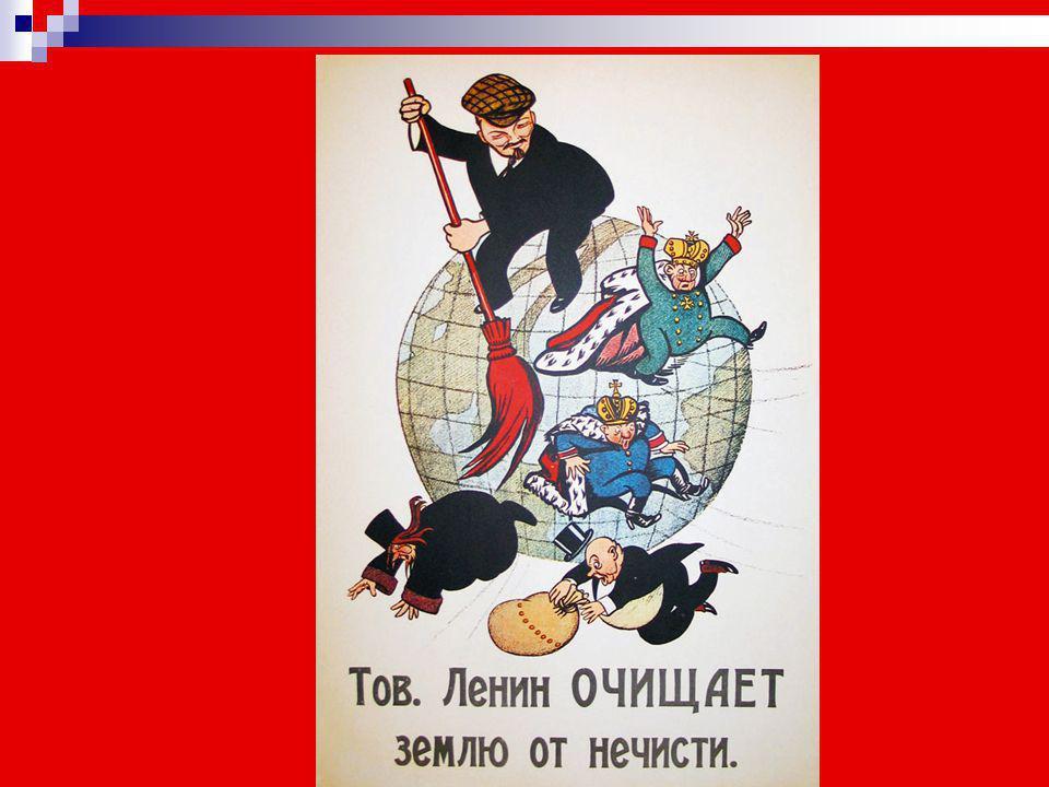 Η Μεγάλη Οκτωβριανή Σοσιαλιστική Επανάσταση του 1917 καθοδηγουμένη από το Εργατικό Σοσιαλδημοκρατικό Κόμμα Μπολσεβίκων εδραίωσε στη επικράτεια της Ρωσ