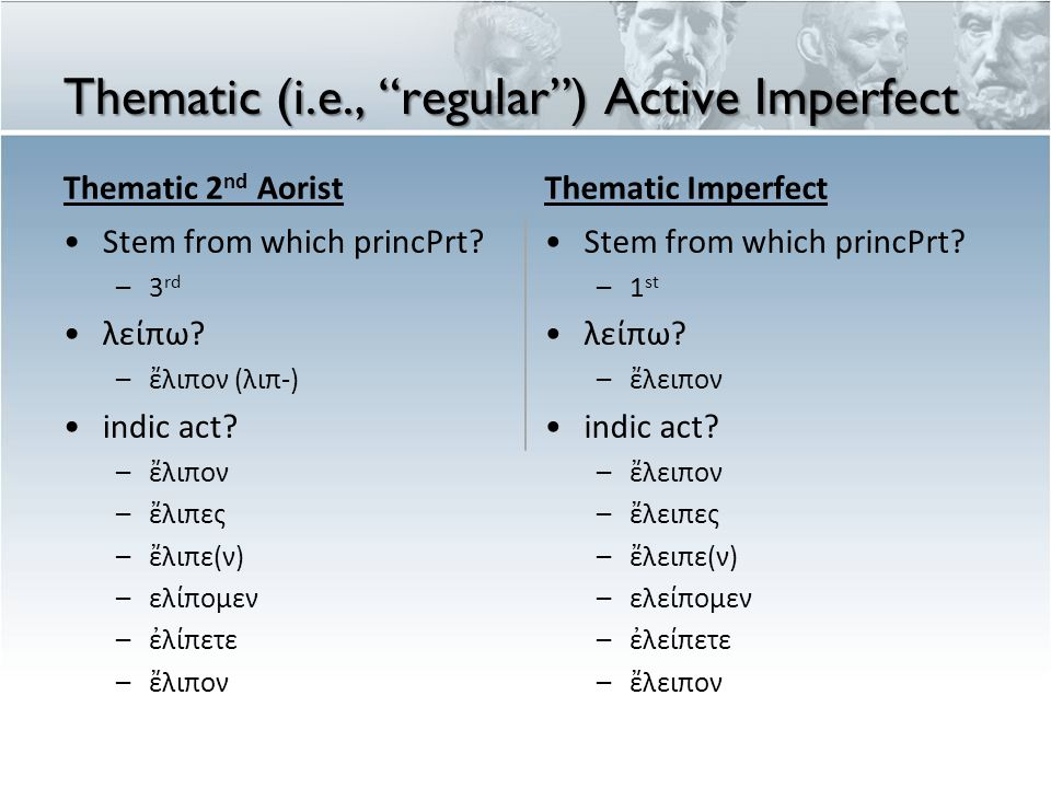 Thematic (i.e., regular ) Active Imperfect Thematic 2 nd Aorist Stem from which princPrt.