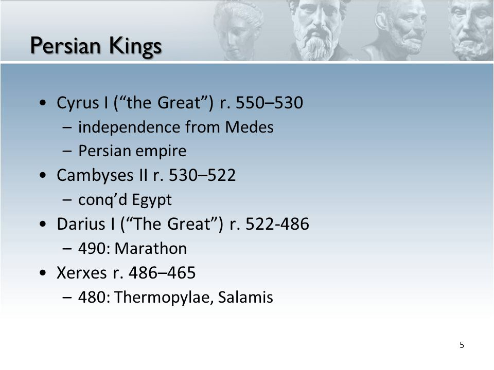 5 Persian Kings Cyrus I ( the Great ) r.