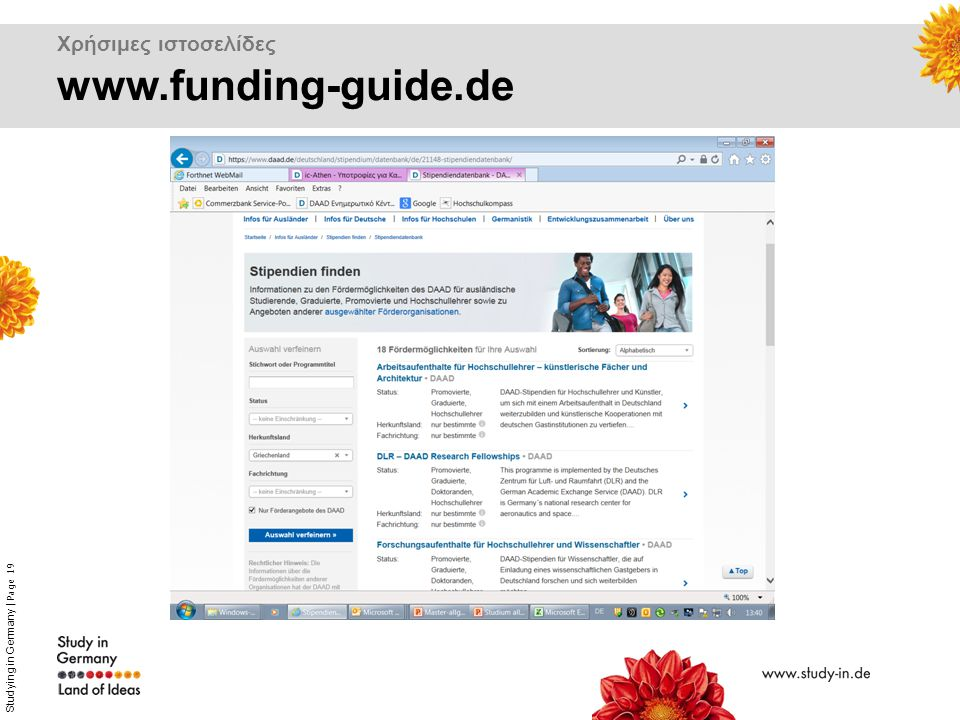 Studying in Germany | Page 19 Χρήσιμες ιστοσελίδες www.funding-guide.de