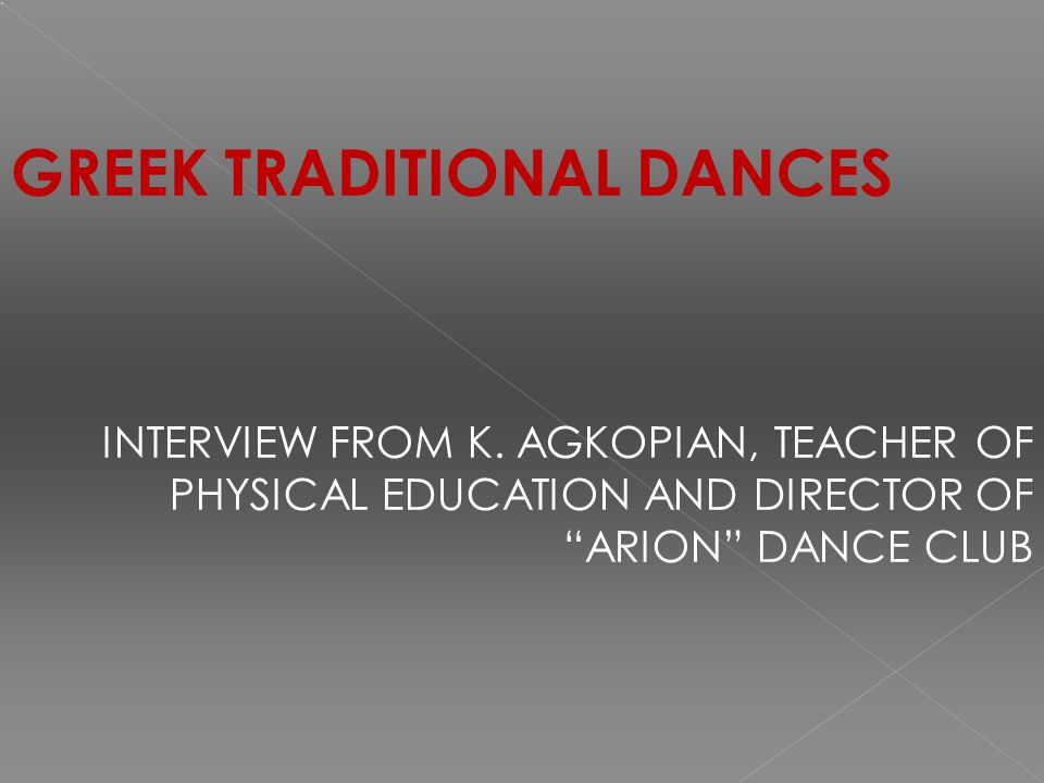 GREEK TRADITIONAL DANCES INTERVIEW FROM K.