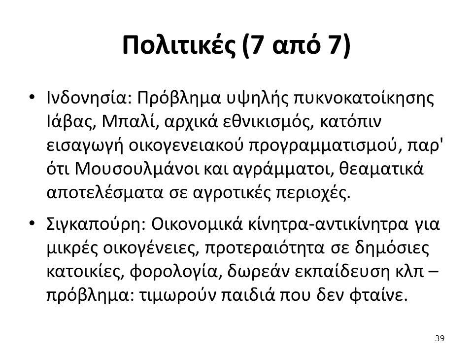 πιο δημοφιλής ιστοσελίδες dating Ουκρανία
