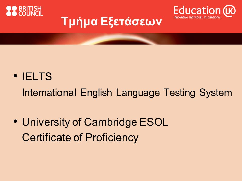 Τμήμα Εξετάσεων IELTS International English Language Testing System University of Cambridge ESOL Certificate of Proficiency