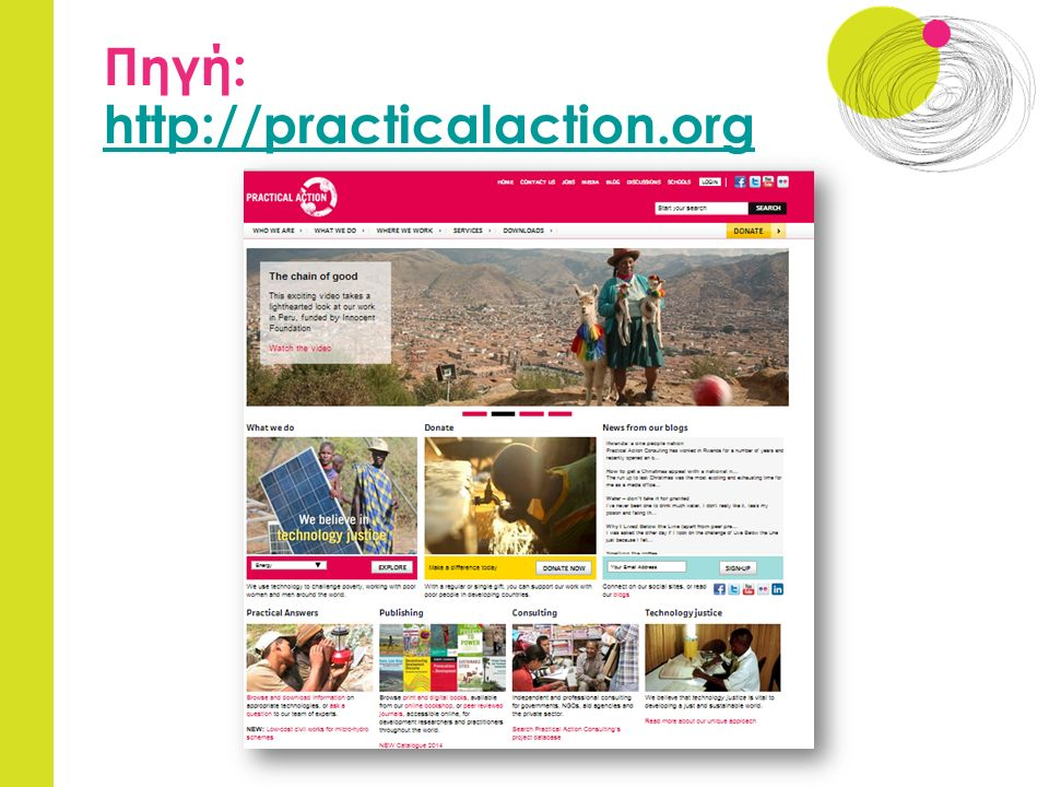 Πηγή: http://practicalaction.org http://practicalaction.org