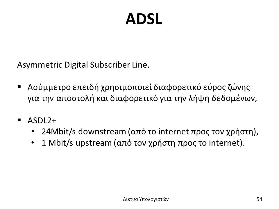 ADSL Asymmetric Digital Subscriber Line.