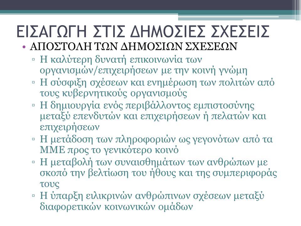 Ασιάτης/ισσα dating Ουισκόνσιν