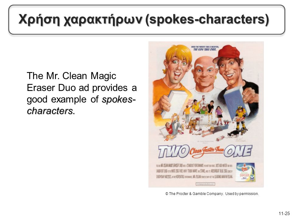 spokes- characters. The Mr.