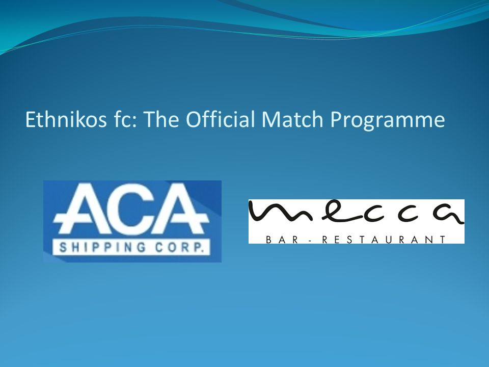 Ethnikos fc: The Official Match Programme