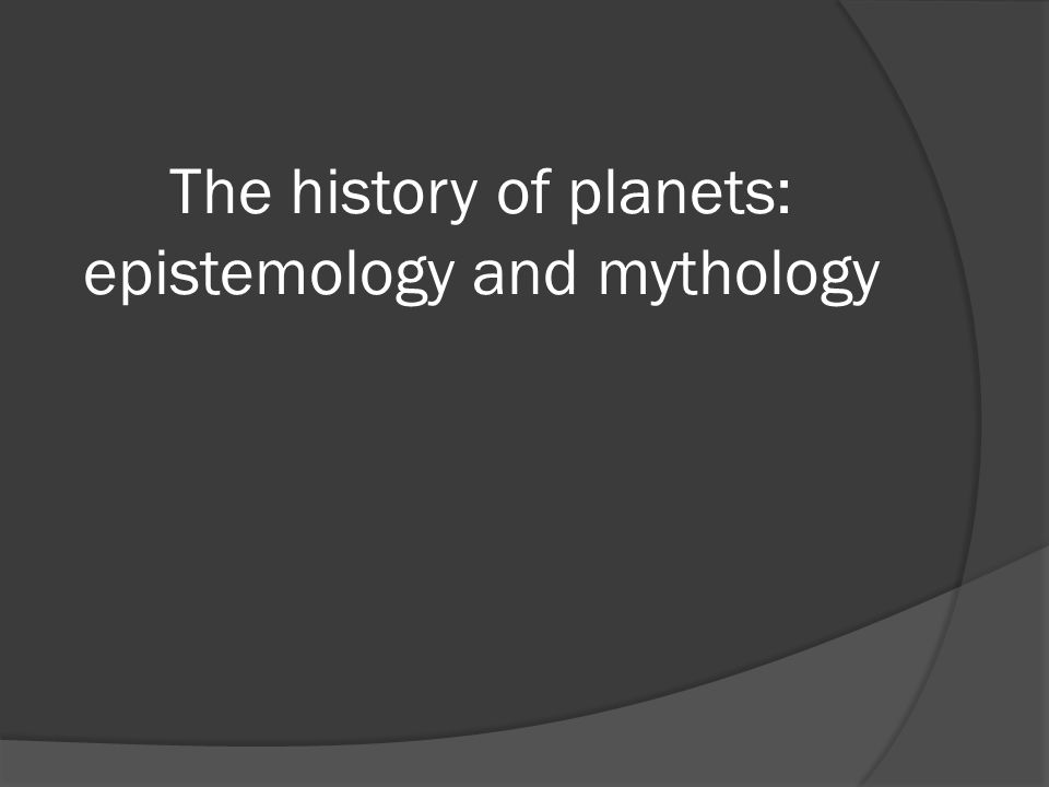 The history of planets: epistemology and mythology