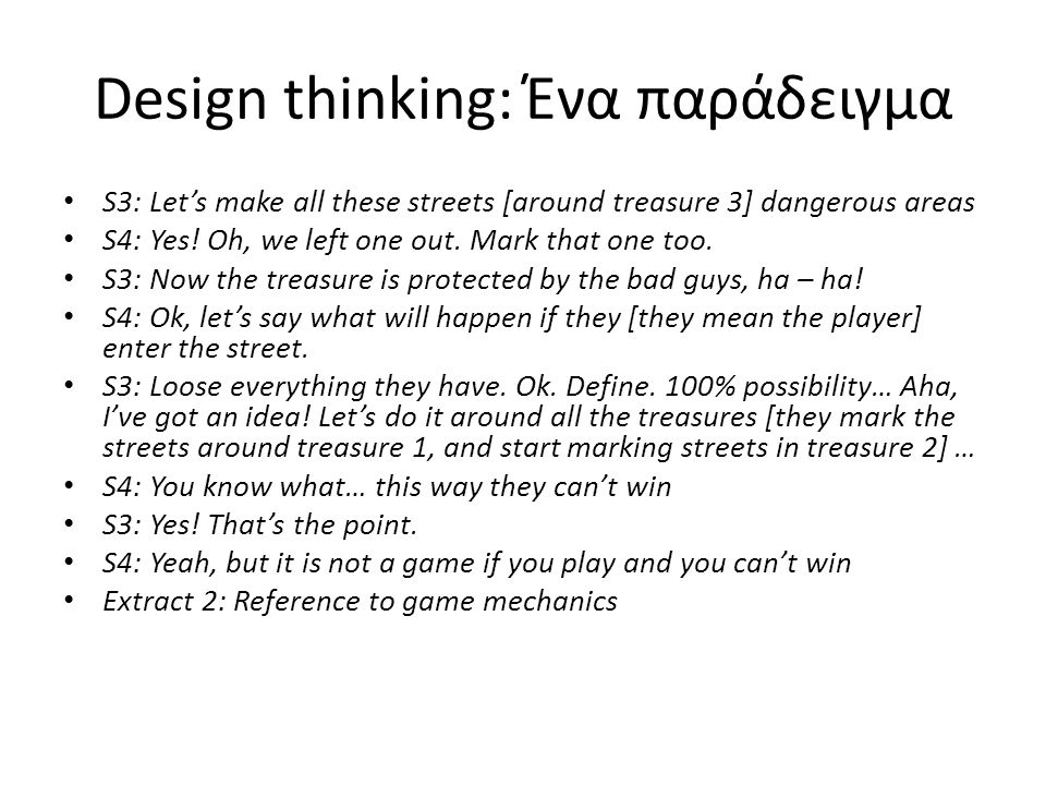 Design thinking: Ένα παράδειγμα S3: Let's make all these streets [around treasure 3] dangerous areas S4: Yes.