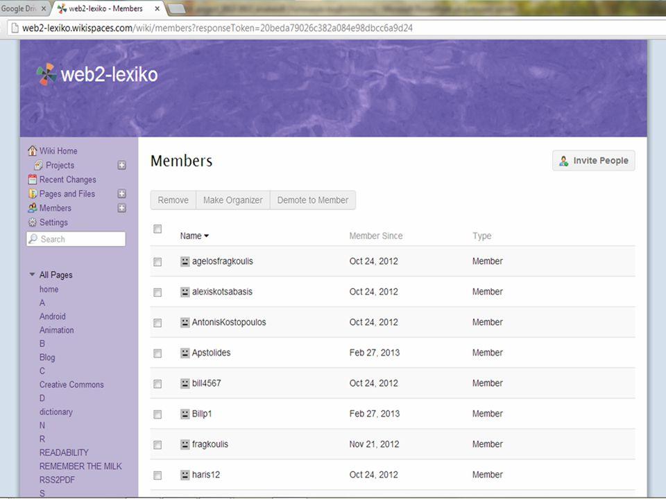 Βικιπαίδεια λίστα των ιστότοπων γνωριμιών