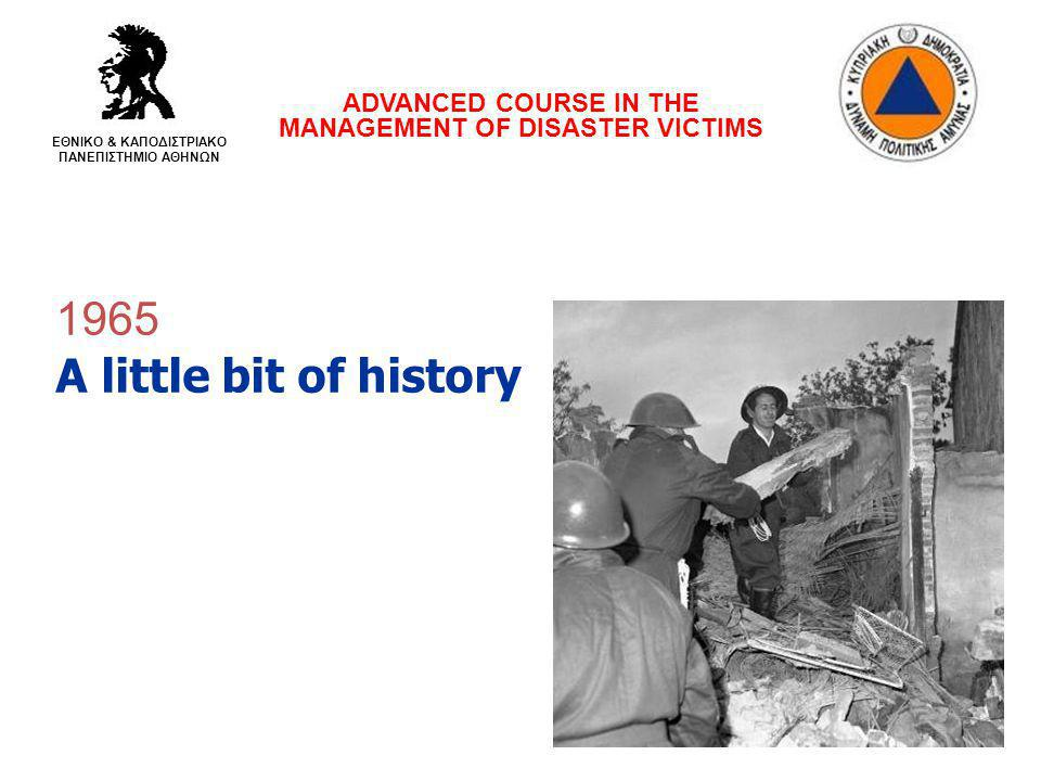 1965 A little bit of history ADVANCED COURSE IN THE MANAGEMENT OF DISASTER VICTIMS ΕΘΝΙΚΟ & ΚΑΠΟΔΙΣΤΡΙΑΚΟ ΠΑΝΕΠΙΣΤΗΜΙΟ ΑΘΗΝΩΝ