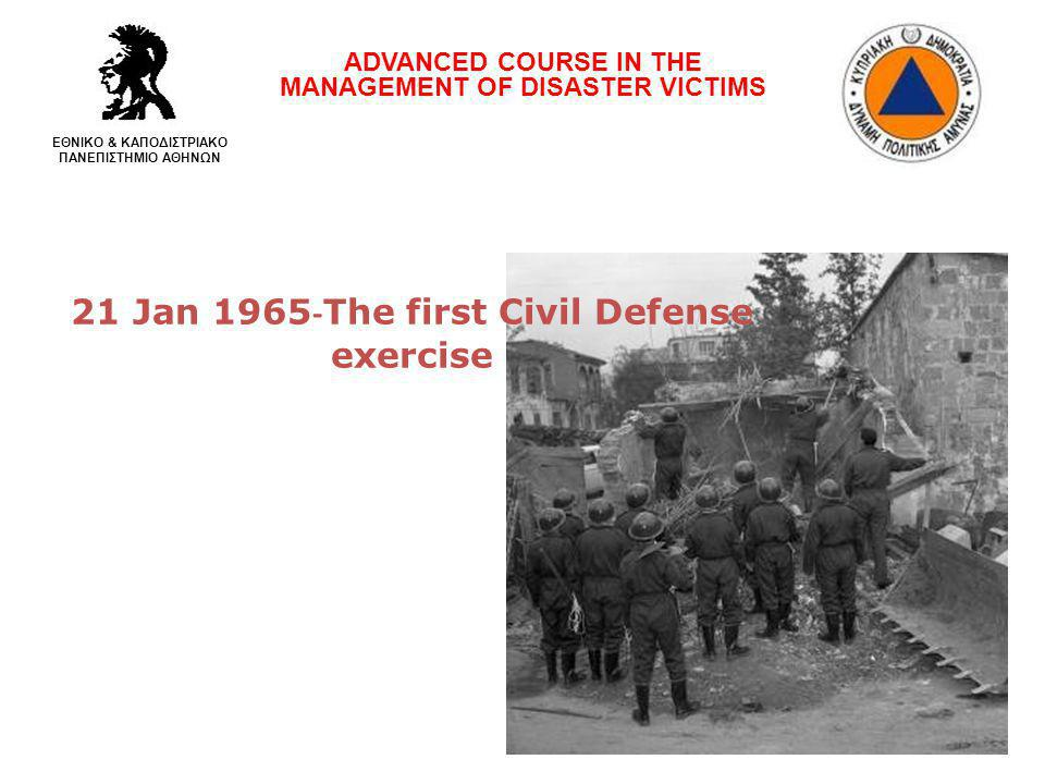 21 Jan 1965 - The first Civil Defense exercise ADVANCED COURSE IN THE MANAGEMENT OF DISASTER VICTIMS ΕΘΝΙΚΟ & ΚΑΠΟΔΙΣΤΡΙΑΚΟ ΠΑΝΕΠΙΣΤΗΜΙΟ ΑΘΗΝΩΝ