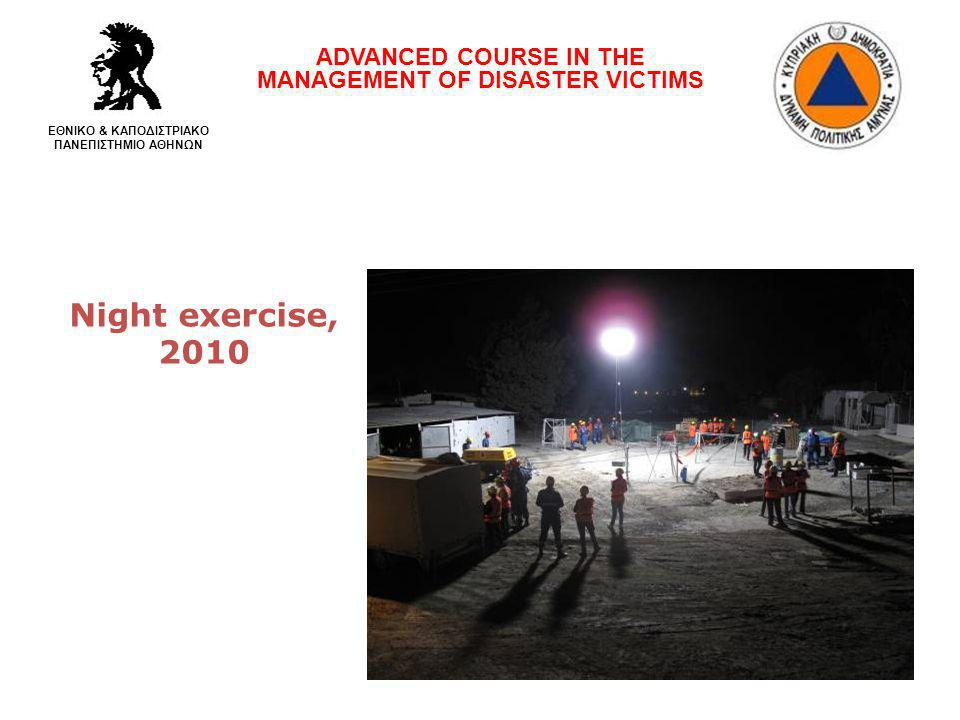 Night exercise, 2010 ADVANCED COURSE IN THE MANAGEMENT OF DISASTER VICTIMS ΕΘΝΙΚΟ & ΚΑΠΟΔΙΣΤΡΙΑΚΟ ΠΑΝΕΠΙΣΤΗΜΙΟ ΑΘΗΝΩΝ