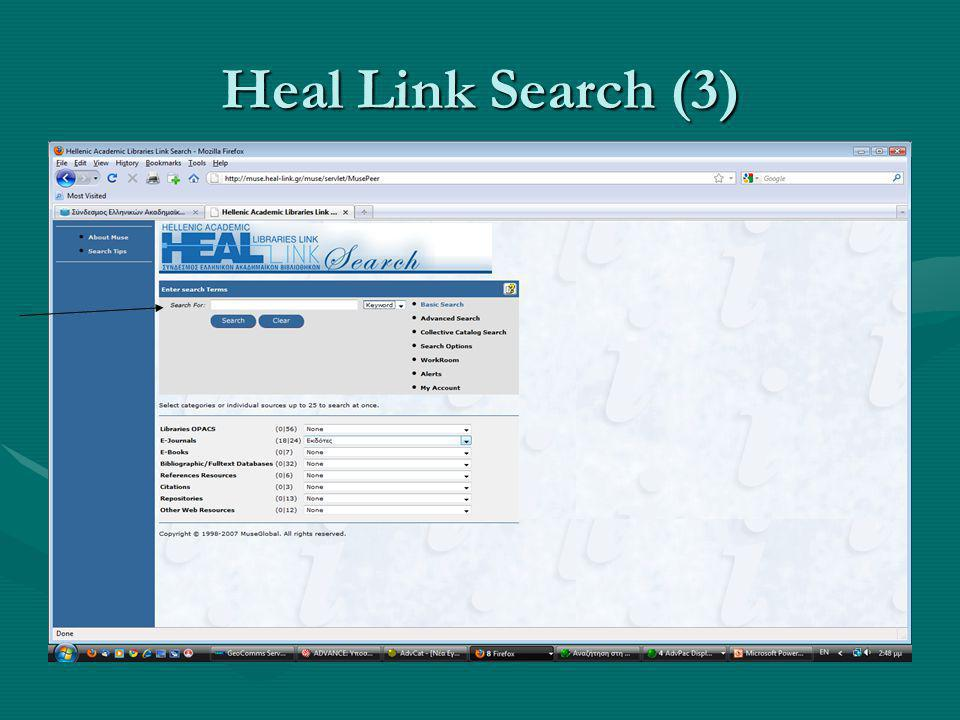 Heal Link Search (3)