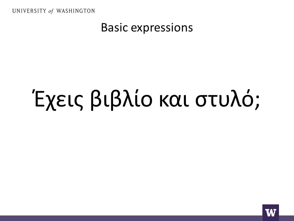 Basic expressions Έχεις βιβλίο και στυλό;